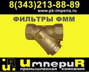 Фильтры магнитные механические ФММ-20,  ФММ-25 Курган