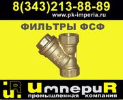 Фланцевый сетчатый фильтр ФСФ Курган